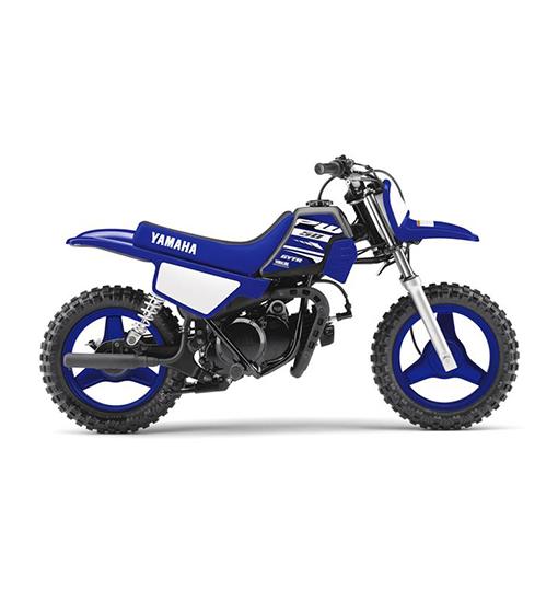 2019 Yamaha PW50